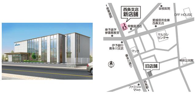 新店舗略図
